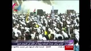 الرئيس السوداني عمر البشير والمحكمة الجنائية