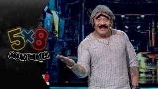 Programa 2: Marvin, el Chente Fernández | 5X8 Comedia - Distrito Comedia