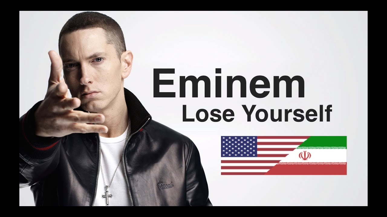 "lose yourself eminem essay essay about the song stan by eminem stan is a hip/hop song before you hurt yourself eminem ""lose yourself."