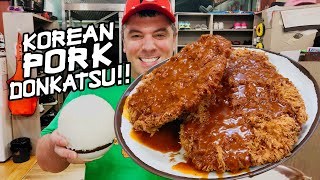 Massive Korean Pork Donkatsu Challenge in Seoul, South Korea!!