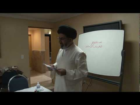 Islamic Gnosticism - Imam al-Qazwini - Session 1