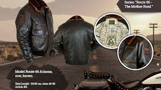 Кожаная куртка мужская Arizona brown (Airborne Apparel)(Кожаная куртка Arizona Route 66, cow, brown ..., 2014-11-18T09:06:11.000Z)