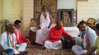 राममन्दिर निर्माण के उपलक्ष्य में कांग्रेस ने दंदरौआ में किया हनुमान चालीसा का पाठ