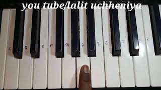 Sanu Ek Pal Chain Na Aave Piano Tutorial | Raid | Piano Lessons | How To Play Piano