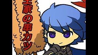 【Shadowverse実況】特別ルール対戦ルームマッチpart14