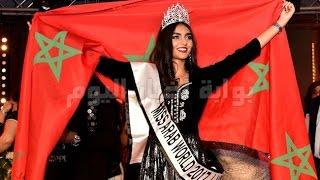أخبار اليوم | حفل تتويج ملكة جمال المغرب