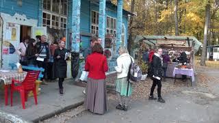 00103 ТАВАЛЕ фестиваль 19 октября 2017. Харьков