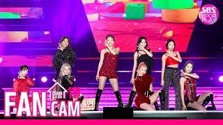 [슈퍼콘서트 in 인천 직캠] 트와이스 'YES OR YES' 풀캠 (TWICE  FanCam)│@SBS SUPER CONCERT IN INCHEON