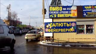 видео Краснослободск