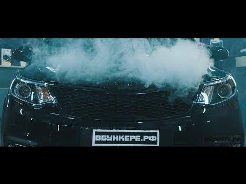Тонировка стекол автомобиля в СПб и Москве. Тонирование задних фонарей. Антихром на Kia Rio
