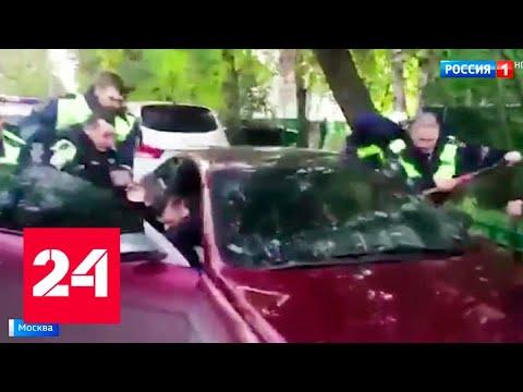 Сотрудникам ДПС пришлось взломать иномарку с нарушителями - Россия 24