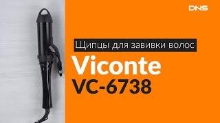 фен Viconte VC-6738