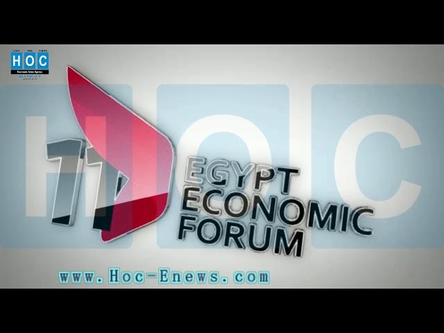 سمارت فيجن : تنهي استعدادها لانطلاق نسخة مصر أفريقيا
