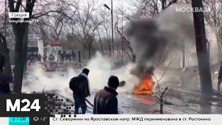 Новости мира за 3 марта: Турция использует в Сирии ударные беспилотники - Москва 24