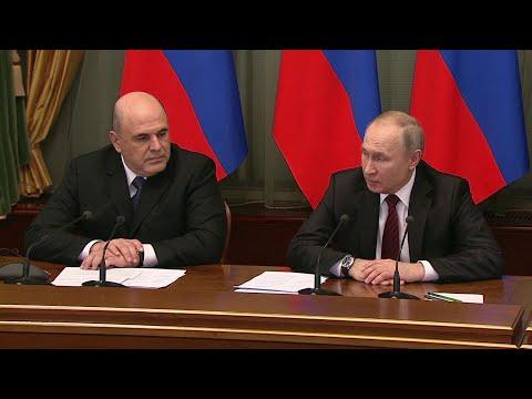Объявлены имена вице-премьеров и министров нового российского правительства.