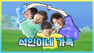 『한화생명 e스포츠 카트 올스타전』강석인의 암흑골머리9…