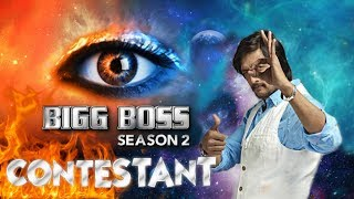BIG BOSS KANNADA SEASON 2 CONTESTANT & WINNER #Bigbosskannada #winner   ಬಿಗ್ ಬಾಸ್ ಕನ್ನಡ