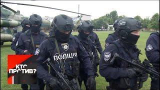 """""""Кто против?"""": На округ Пашинского направили вертолет с полицейским спецназом. от 22.07.19"""