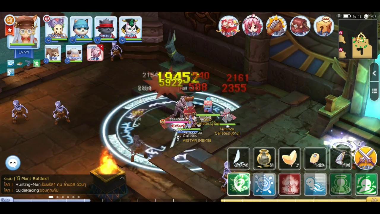 Osiris blade solo 1