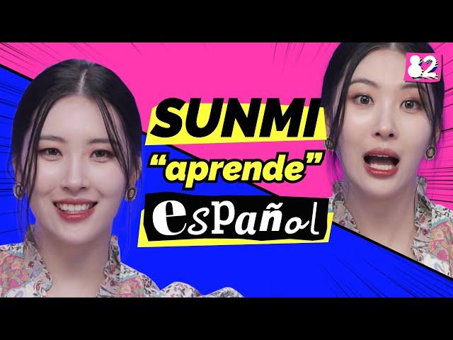 ¿SUNMI hablando español? | Guess the Spanish Words | SUNMI - hola82