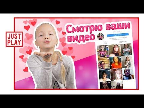 РЕЗУЛЬТАТ КОНКУРСА СТИХОВ//ПОП ТИНИС//JUST PLAY