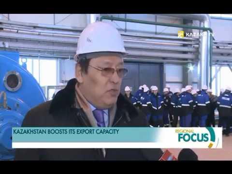 Kazakhstan boosts its export capacity