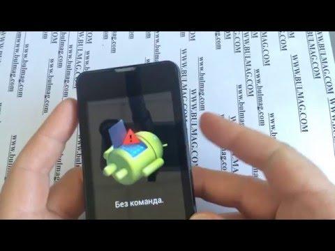 Prestigio MultiPhone PAP3350 DUO hard reset