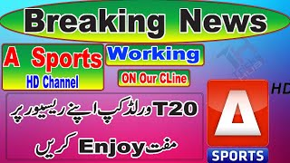 T20 World Cup On AsiaSat 7 ┃ ASports HD Channel Working ON Cccam Server