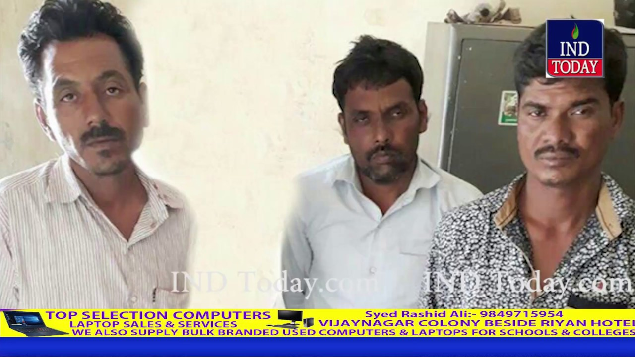 Three arrested with 8 Kg Ganja in Hyderabad | indtoday | Hyderabad Crime  News