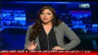 داعش يبحث عن النفط ويتبع خطى النازية فى  #نشرة_المصرى_اليوم من #القاهرة_والناس