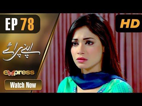 Apnay Paraye - Episode 78 - Express Entertainment Dramas