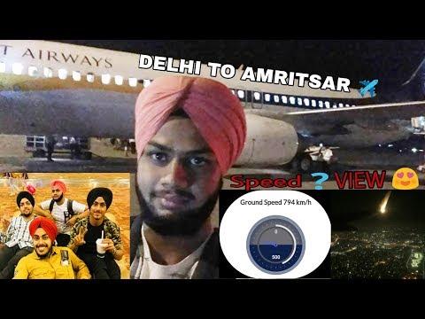 Cheap flights from london to amritsar india