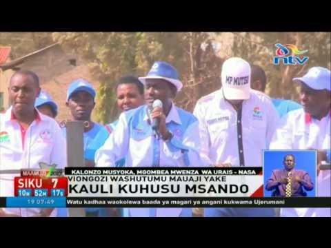 Viongozi washutumu maujai ya Chris Msando