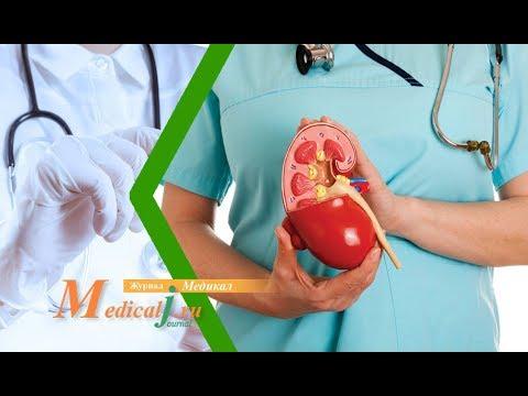 Аневризма почечной артерии. Причины, симптомы и лечение