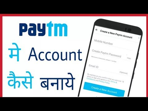 Paytm Account Kaise Banaye, Paytm Account @Tech Armaan
