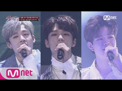 Stray Kids [선공개] 유닛 미션 D-DAY! 방찬,현진,승민의 �′♬ 171107 EP.4