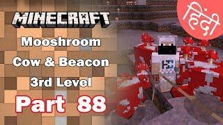 Part 88 - Mooshroom Cow & Level 3 Beacon - Minecraft PE   in Hindi   BlackClue Gaming