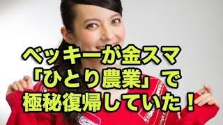 ロックバンド、ゲスの極み乙女。のボーカル、川谷絵音(えのん、27)...