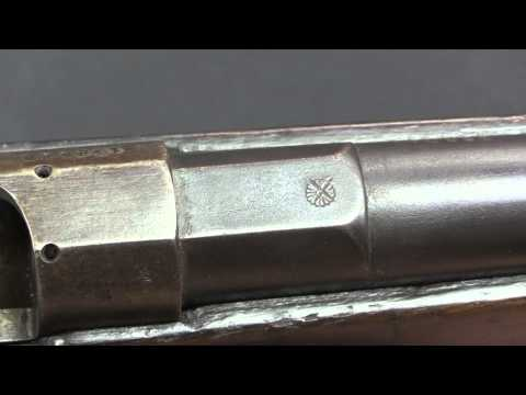 Type 18 Murata