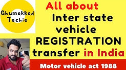 Proof From Govt. | Bike Transfer From One State to Other | Bike Registration Transfer | INDIA