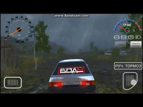 Игра симулятор вождения ваз 2109