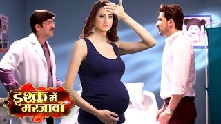 Ishq Mein Marjawan - 19th October 2018 | Today News | ColorsTv Ishq Mein Marjawan Serial News 2018
