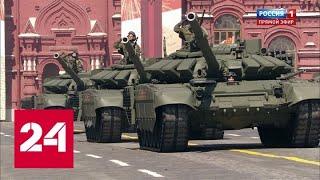 Москва. Парад Победы. Прохождение парадных расчетов военной техники - Россия 24