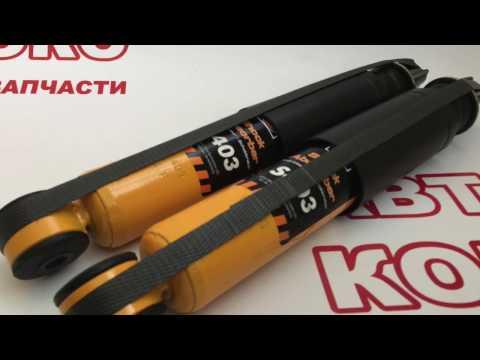 Амортизатор передний газовый ВАЗ 2101-07 Hola S403