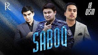 Saboq (o'zbek serial) | Сабок (узбек сериал) 18-qism