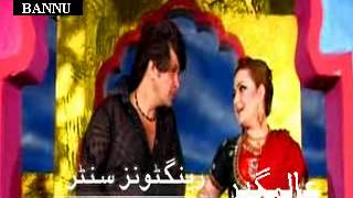 pashto film song fucking ah ah ah