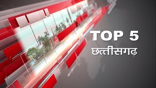 TOP 5 CHHATTISGARH NEWS   24 April 2019   Desh Tv News
