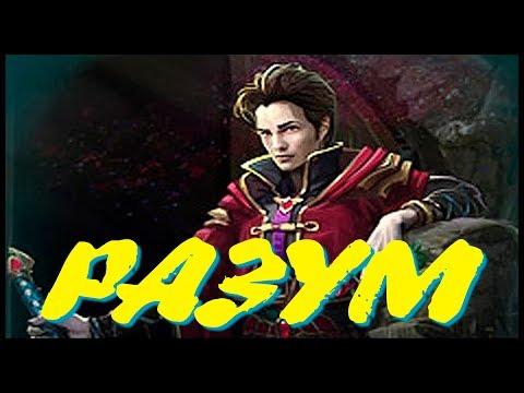 видео: Вампир со стрима. prime world - Акшар.