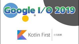 Kotlin First (Kotlin优先) 安卓开发新思路