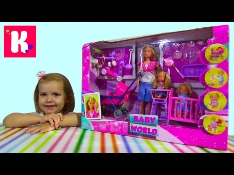 Штеффи набор кукол с колясочкой распаковка Dolls with accessories and supplies unboxing toys